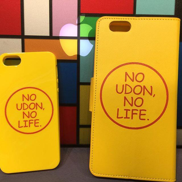 No Udon No Life