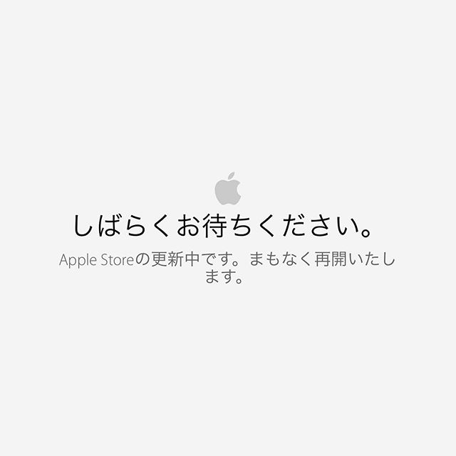 iPhone 6s / 6s Plus、間も無く予約受付開始です!
