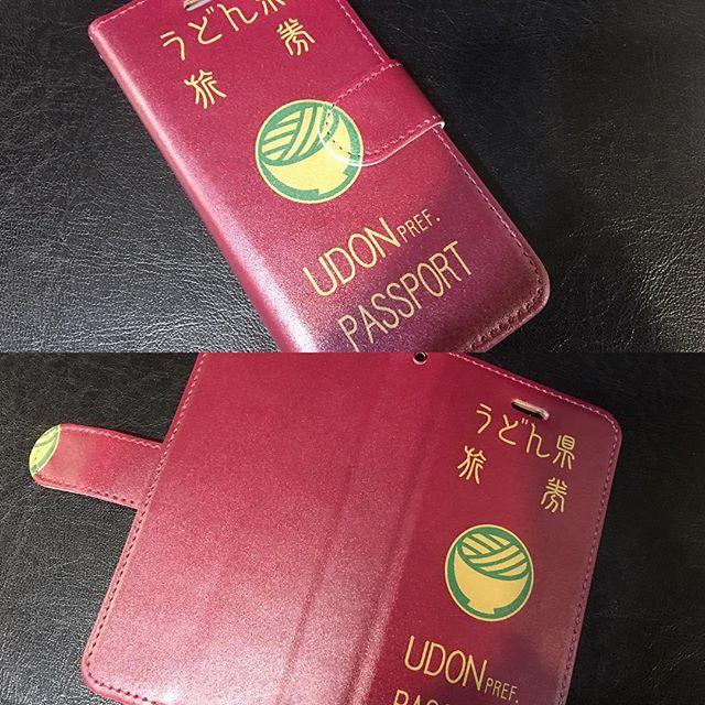 うどん県パスポートケース