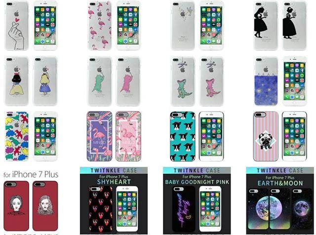 おはようございます!本日もオープンいたしました。今日もたくさんのお客様に修理やオリジナルケースの依頼をいただいています。 iPhone 7/7 Plus用、Dparksのデザインケースを複数種類入荷いたしました。シンプルなものからカワイイものまでたくさんのデザインがあります。 iPhone修理高松 あいほん屋 http://aihonya.com/?tid=2&mode=f11 電話番号:070-5683-6364 営業時間:11時30分~20時 定休日:月曜、第4火曜 住所:〒760-0054 香川県高松市常磐町 1-9-40(トキワ街商店街内)